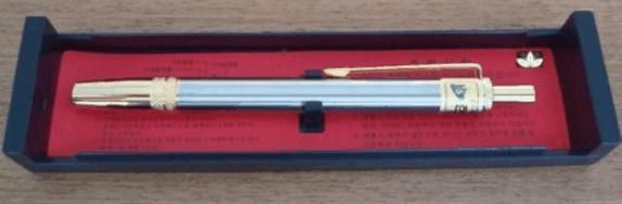 caneta de sagria