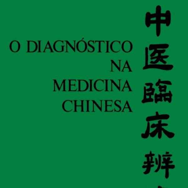 o-diagnstico-na-medicina-chinesa-auteroche-navailhblzdeaco-1-638
